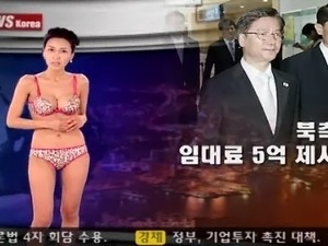 sex movies of korea