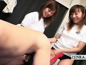 japanese schoolgirl anal torture
