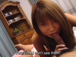 Subtitled uncensored Japanese gyaru vibrator blowjob play