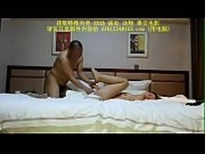 free amateur sex videos drugged